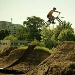 Bikepark Frankfurt