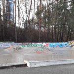 Skatepark Hamburg Dirtpark Mountainbike Trails Legalisieren 07